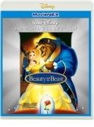 美女と野獣 ダイヤモンド・コレクション MovieNEX[ブルーレイ+DVD]【ブルーレイ】