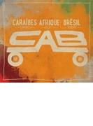 Caraibes - Afrique - Bresil - (Pps)【CD】