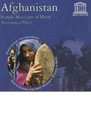 Afghanistan: Female Musicians Of Herat【CD】