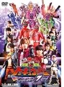 帰ってきた烈車戦隊トッキュウジャー(仮)【DVD】