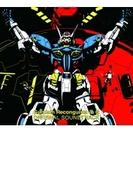 TVアニメ『ガンダム Gのレコンギスタ』オリジナルサウンドトラック【CD】 3枚組