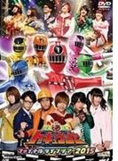 烈車戦隊トッキュウジャー ファイナルライブツアー2015【DVD】