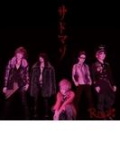 サドマゾ (+DVD)【初回限定盤】【CDマキシ】 2枚組