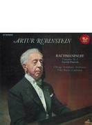 ピアノ協奏曲第2番、パガニーニ狂詩曲 ルービンシュタイン、ライナー&シカゴ響