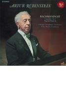 ピアノ協奏曲第2番、パガニーニ狂詩曲 ルービンシュタイン、ライナー&シカゴ響【CD】