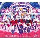 ラブライブ! μ's Best Album Best Live! Collection II 【通常盤】【CD】 3枚組