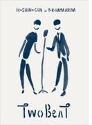 ツービート IN 横浜アリーナ (DVD)【通常盤】【DVD】 2枚組