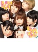 PUNCH LINE!【CDマキシ】