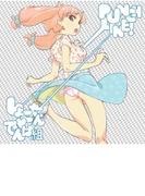 PUNCH LINE!【期間生産限定盤】【CDマキシ】 2枚組
