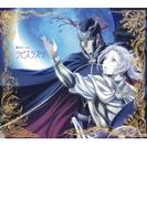 ラピスラズリ 【期間生産限定盤】(アニメ盤)【CDマキシ】