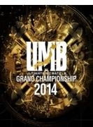 ULTIMATE MC BATTLE GRAND CHAMPIONSHIP 2014【DVD】