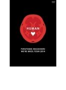 FUKUYAMA MASAHARU WE'RE BROS. TOUR 2014 HUMAN【DVD】