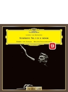 交響曲第9番『合唱』 カラヤン&ベルリン・フィル(1962)