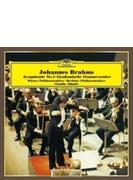 交響曲第1番、大学祝典序曲 アバド&ウィーン・フィル、ベルリン・フィル