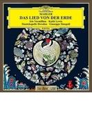 大地の歌 シノーポリ&シュターツカペレ・ドレスデン、フェルミリオン、ルイス【CD】