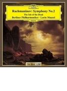 交響曲第2番、死の島 マゼール&ベルリン・フィル【CD】