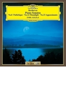 ピアノ・ソナタ第8番『悲愴』、第14番『月光』、第23番『熱情』 ギレリス【CD】