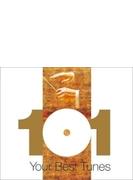 どこかで聴いたクラシック・ベスト101 Your 101 Best Tunes