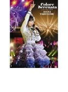 """竹達彩奈 Live Tour 2014 """"Colore Serenata"""" (DVD)【DVD】"""