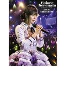 """竹達彩奈 Live Tour 2014 """"Colore Serenata"""" (Blu-ray)【ブルーレイ】"""