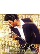 ジェームス・ブラウン~最高の魂(ソウル)を持つ男~ オリジナル・サウンドトラック:the best of JB