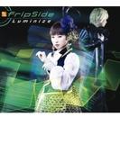 Luminize 【初回限定盤A CD+DVD】TVアニメ「フューチャーカード バディファイトハンドレッド」OPテーマ【CDマキシ】 3枚組