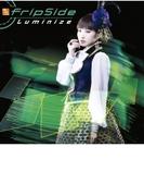 Luminize 【初回限定盤B CD+DVD】TVアニメ「フューチャーカード バディファイトハンドレッド」OPテーマ【CDマキシ】 2枚組