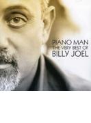 Piano Man: Very Best Of【CD】