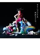タイムカプセル【CD】 3枚組