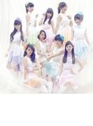 DREAMIN' (+DVD)【初回生産限定盤A】【CDマキシ】