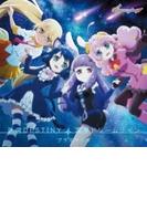 迷宮DESTINY / 流星ドリームライン / TVアニメ「SHOW BY ROCK!!」double A-side 挿入歌【CDマキシ】