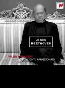 ピアノ・ソナタ第8番『悲愴』、第14番『月光』、第23番『熱情』 アファナシエフ(+DVD)【SACD】 2枚組