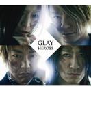 HEROES/ 微熱(A)girlサマー/つづれ織り~so far and yet so close~ (+DVD)【CDマキシ】 2枚組