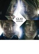 HEROES/ 微熱(A)girlサマー/つづれ織り~so far and yet so close~【CDマキシ】