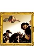 空からの力:20周年記念エディション (+DVD)【完全限定生産デラックス盤】【CD】 2枚組