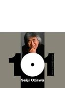 どこかで聴いたクラシック 小澤征爾 Best 101
