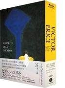 ビクトル・エリセ監督『ミツバチのささやき』『エル・スール』Blu-ray ツインパック(初回限定)【ブルーレイ】 2枚組
