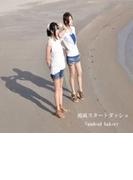 波風スタートダッシュ【CD】