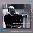 チャイコフスキー:交響曲第5番、プロコフィエフ:『ロメオとジュリエット』第2組曲全曲、他 ムラヴィンスキー&レニングラード・フィル(ベルゲン・ライヴ1961)【CD】