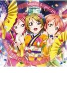 劇場版「ラブライブ! The School Idol Movie」挿入歌 Angelic Angel / Hello,星を数えて【CDマキシ】