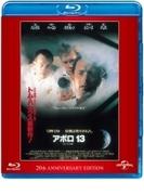 アポロ13 20周年アニバーサリー エディション【ブルーレイ】