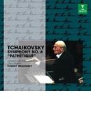 交響曲第6番『悲愴』 ムラヴィンスキー&レニングラード・フィル(1982)【CD】
