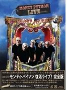 モンティ・パイソン 復活ライブ!~完全版~【ブルーレイ】