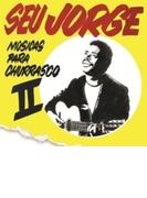 Musicas Para Churrasco Vol.2【CD】