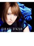 D'AZUR (+DVD)【初回生産限定盤B】【CD】 2枚組