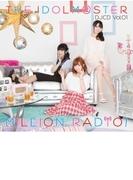 THE IDOLM@STER MILLION RADIO! DJCD Vol.01【初回限定盤A】【CD】 2枚組