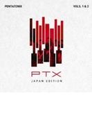 Ptx Vols.1 & 2 (ジャパン エディション)【CD】