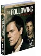 フォロイング: ファースト シーズン セット1【DVD】 4枚組