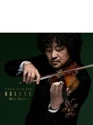 25th Anniversary アルバム「DELUXE」~Best Duets~(2CD限定盤)