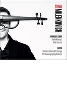 グラズノフ:ヴァイオリン協奏曲、ブラームス:ヴァイオリン協奏曲 ミレンコヴィチ、エン・シャオ&スロヴェニア放送響【CD】